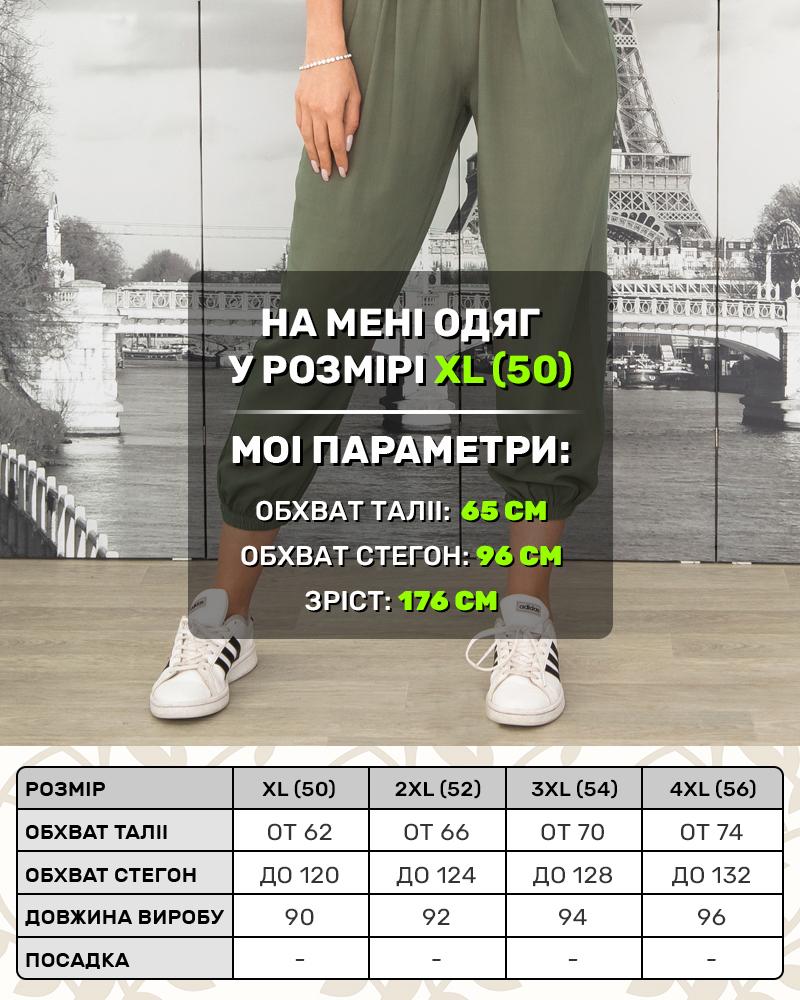 Штани 002 на гумці із зав'язкою 50 - 56 колір: хакі - 8