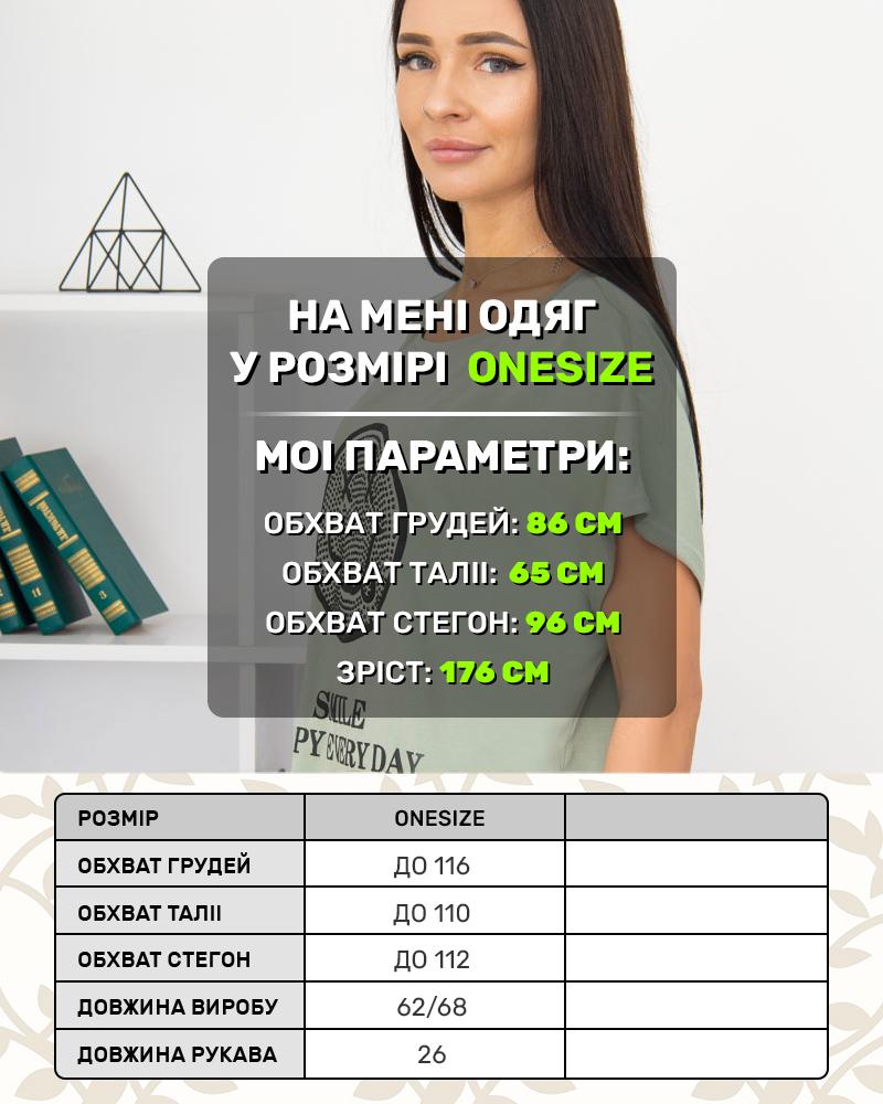 Футболка SMILE стрази OneSize колір: зелений - 5