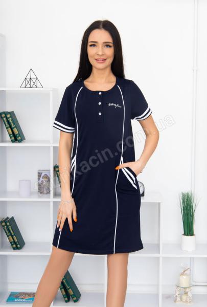 """Сукня трикотажна """"Спорт"""" три гудзика, кишеня 100% бавовна 46 - 56, колір: синiй"""