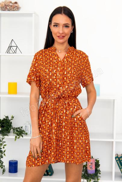 Платье-рубашка с поясом и карманами р-ры: 50 - 56 цвет: оранжевый