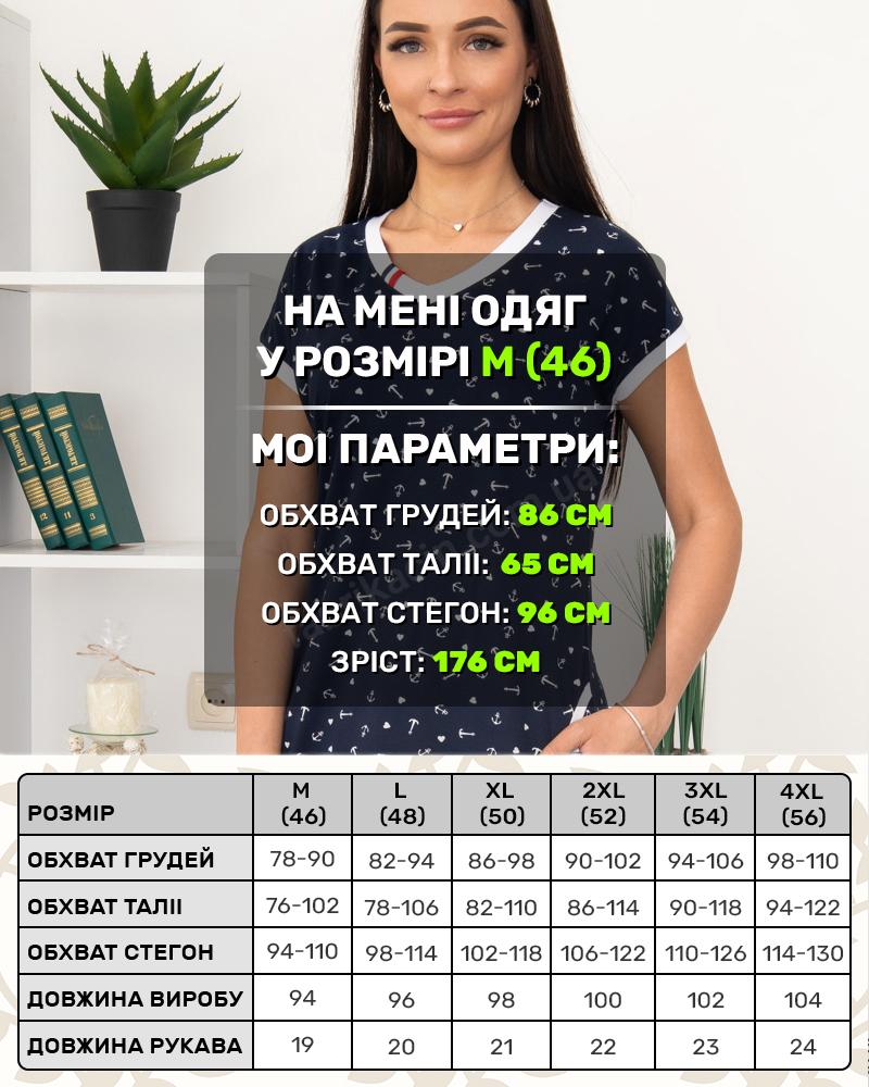 Сукня Milvana Якір, кишені 46-56, колір: синій - 6