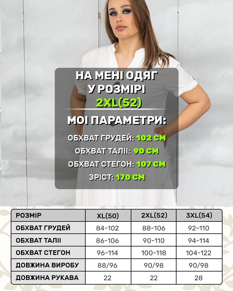 Платье-рубашка с поясом и карманами р-ры: 50 - 54 цвет: белый - 6