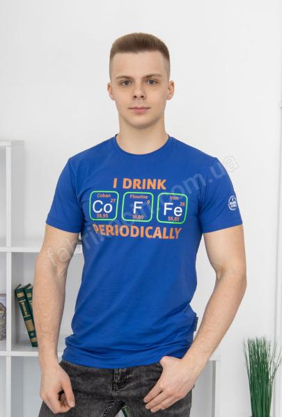Футболка I DRINK 46 - 54 колір: блакитний
