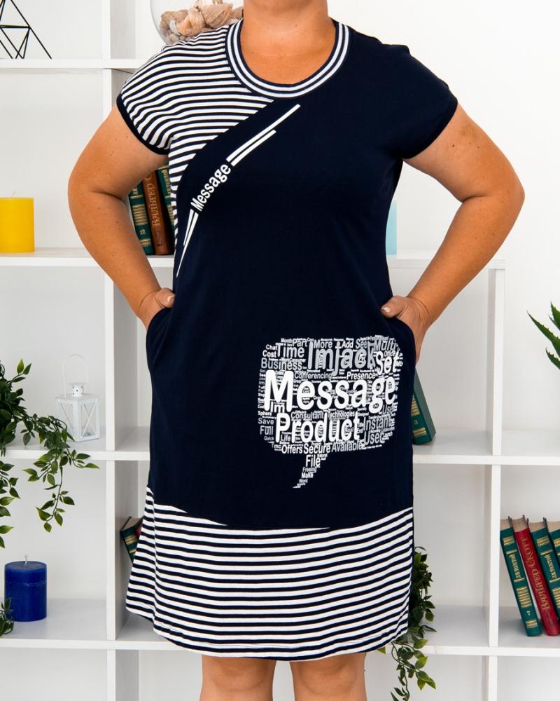 Платье полоска Message , р-р: 46- 56, цвет: синий - 4
