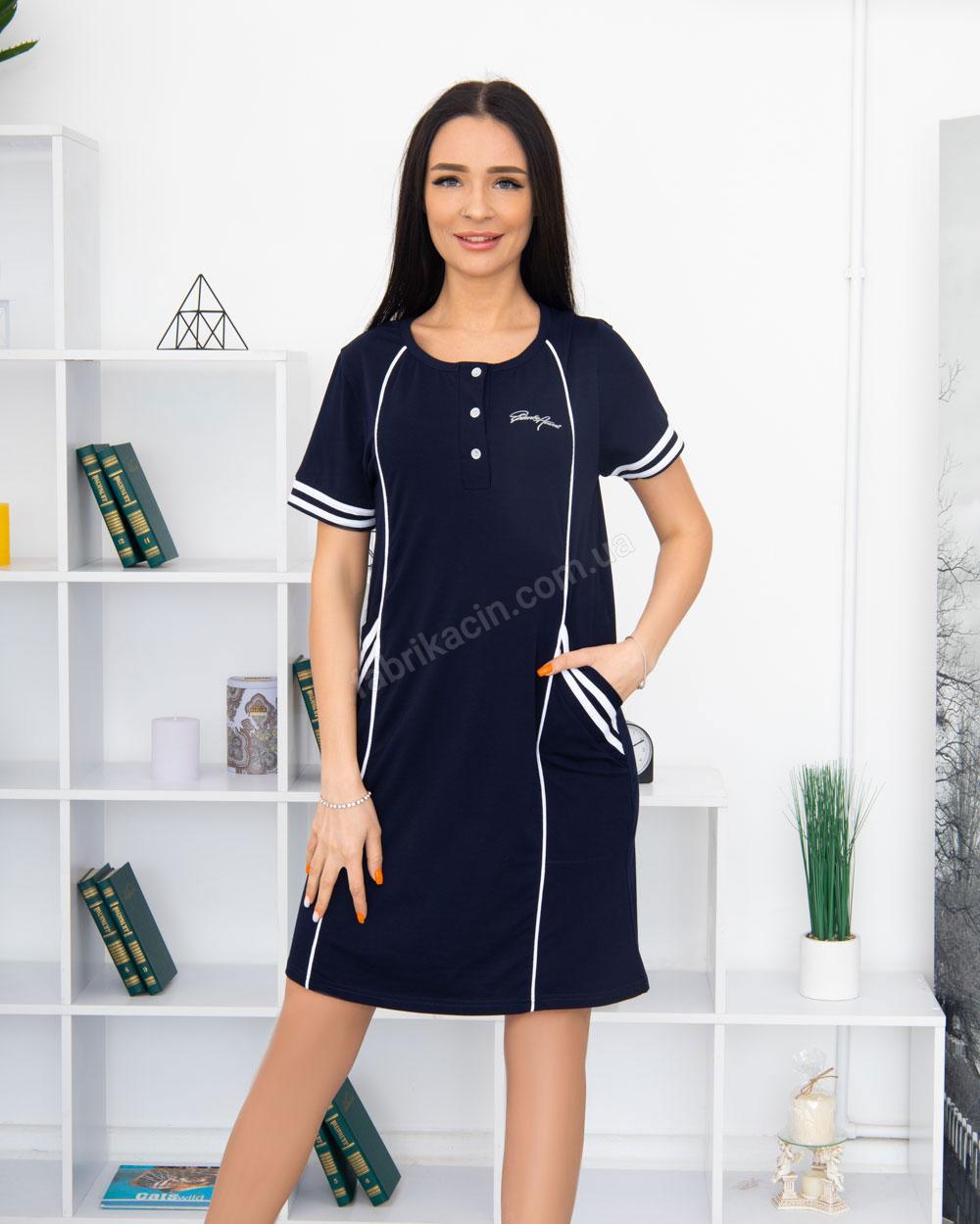 """Сукня трикотажна """"Спорт"""" три гудзика, кишеня 100% бавовна 46 - 56, колір: синiй - 1"""