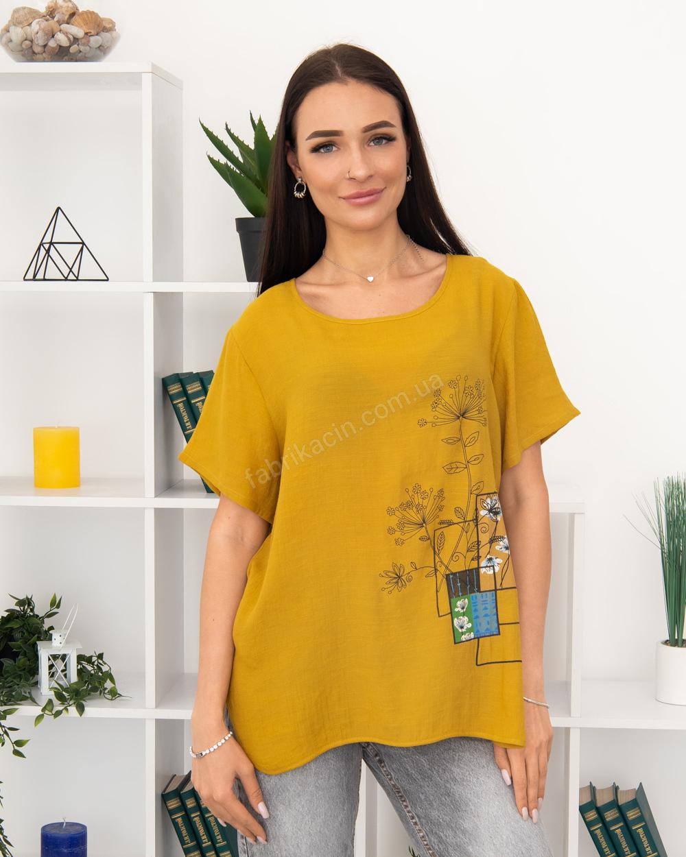 Блузка Полевые Цветы 50 - 56, цвет: горчичный - 1