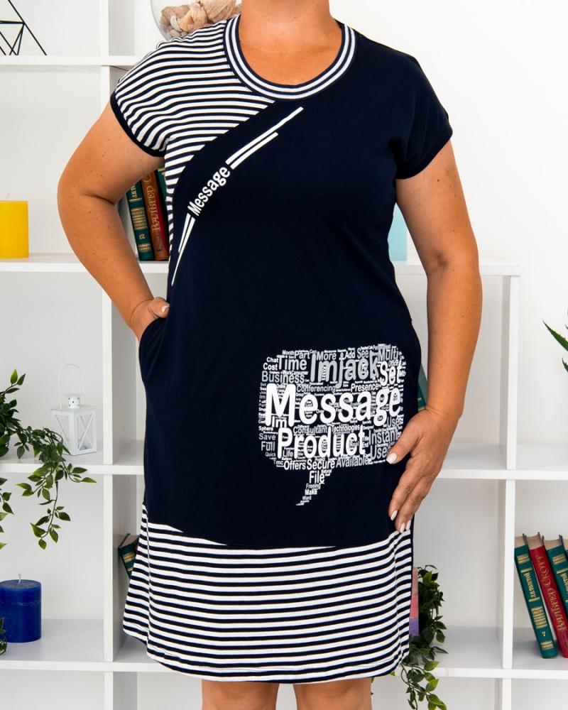 Платье полоска Message , р-р: 46- 56, цвет: синий - 5