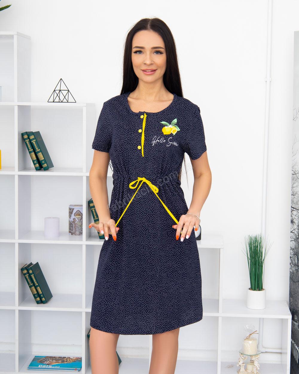 """Платье трикотажное на три пуговки """"Лимон"""" 100% хлопок 46 - 56 , цвет: синий - 1"""