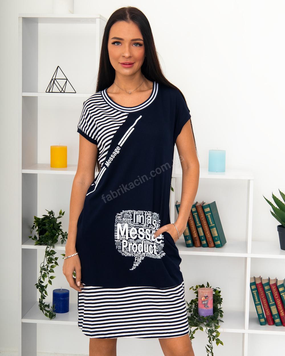 Платье полоска Message , р-р: 46- 56, цвет: синий - 1