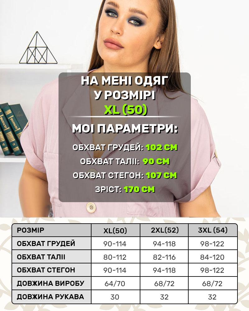 Блузка с карманами и фальш-пуговицами р-р: 50 - 54 цвет: лиловый - 7