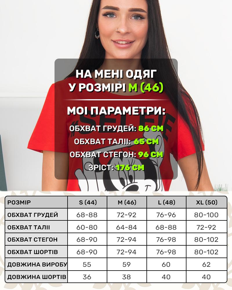 Футболка с шортами SELFIE Микки р-р: 44 - 50 цвет: красный-хаки - 9