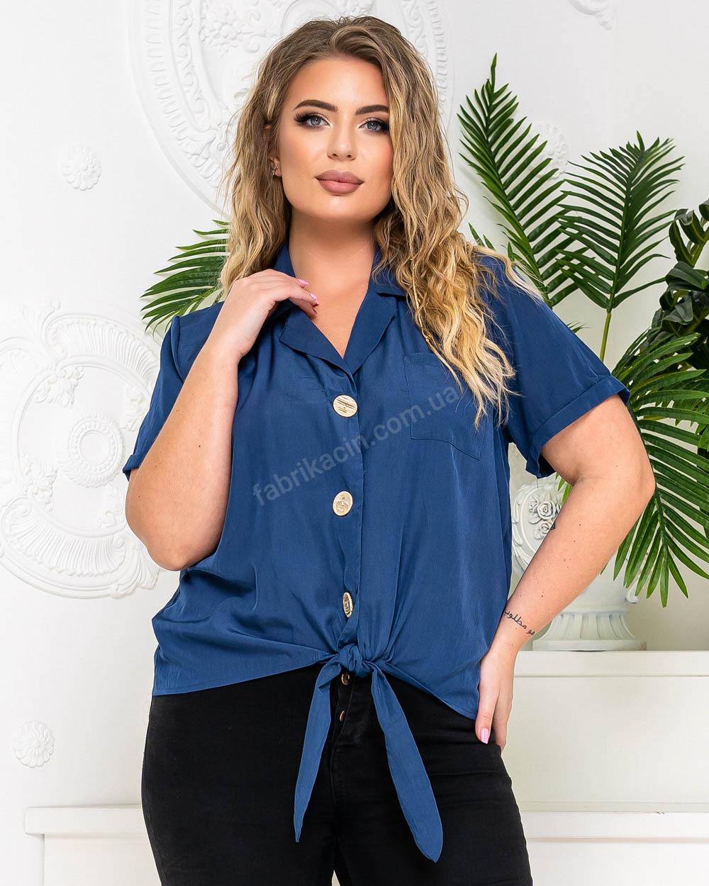 Блузка на ґудзиках і зав'язці р-р: 50 - 54 колір: синiй - 1